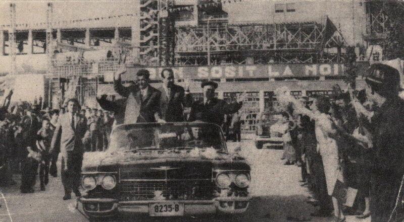 F-027 Romania Communist Party Political Propaganda PCR Partidului Comunist Roman
