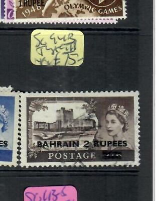 BAHRAIN (P1106B)  QEII  CASTLES     ON GB SG 94B  TYPEIII        VFU