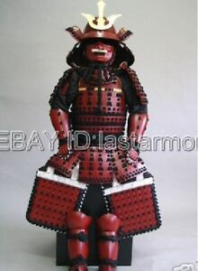 Rustung-Art-Japanese-Samurai-suit-of-Red-Armor-wearable