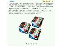 Printer ink cartridges 128xl