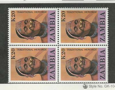 Zambia, Postage Stamp, #426 Block Mint NH, 1987