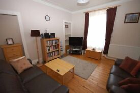 Great Opportunity to Lease a 1 Bedroom Flat in Quiet West End Location