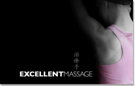 Mei's Massage studio