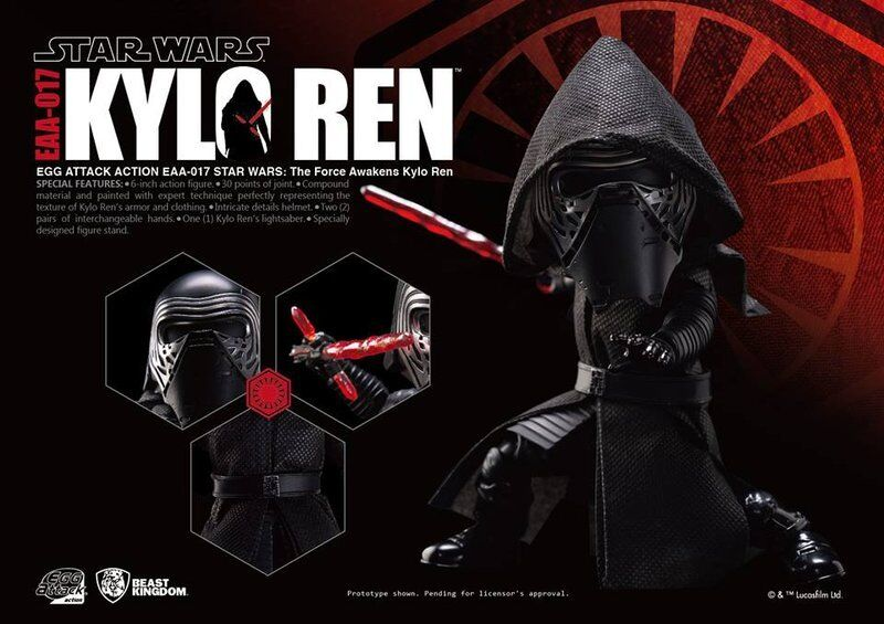 "EGG ATTACK EAA-017 STAR WARS THE FORCE AWAKENS KYLO REN 6/"" ACTION FIGURE"