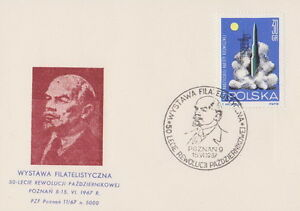 Poland postmark POZNAN - Soviet revolution LENIN (analogous) - <span itemprop=availableAtOrFrom>Bystra Slaska, Polska</span> - Poland postmark POZNAN - Soviet revolution LENIN (analogous) - Bystra Slaska, Polska