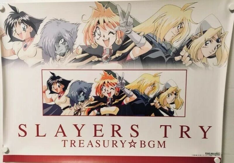 【VeryRare】Slayers TRY Rina B2 Size Original Poster