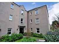 2 bedroom flat in King's Gate, Aberdeen, AB15 (2 bed)