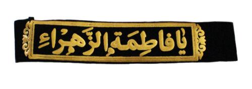 6x Islamic Shia Headbands For Fatimah Al-Zahraa On Black Velvet - FREE Shipping