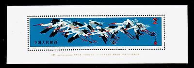 China1986 T110 stamps S/S MNH