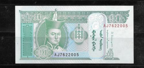 MONGOLIA 2014 UNC MINT NEW 10 TUGRIK CURRENCY BANKNOTE BILL NOTE PAPER MONEY