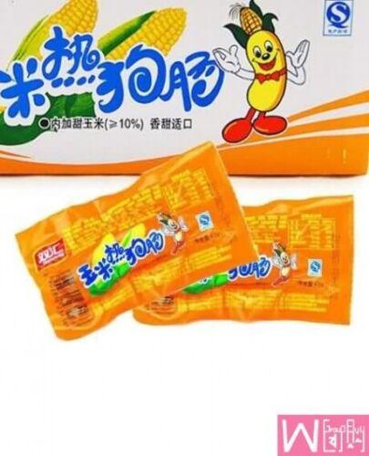 双汇玉米热狗肠  5包