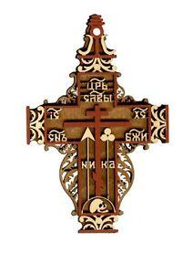 Orthodox-Wood-Wall-Cross-Hand-Made-Russian-Crucifix-NR
