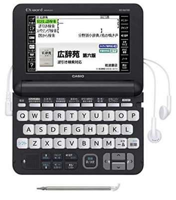 Casio Electronic Dictionary Ex Word Xd K6700bk Black Learn Japanese New