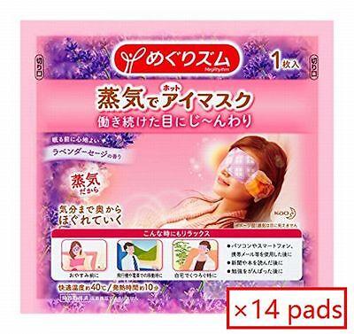 KAO MEGURISM Steam Warm Eye Mask 14 pads MegRhythm Lavender Sage F/S No box NEW