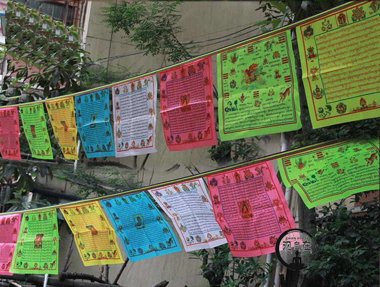 BUY1GET1 FREE! 10 FT. TIBETAN BUDDHISM WIND HORSE PRAYER FLAG: 10 SUTRAS COMBO!