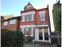 1 bedroom flat in Cedars Road, Beckenham, BR3 (1 bed)