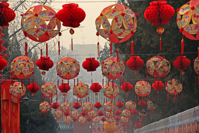 Chinese Lantern Buying Guide | eBay