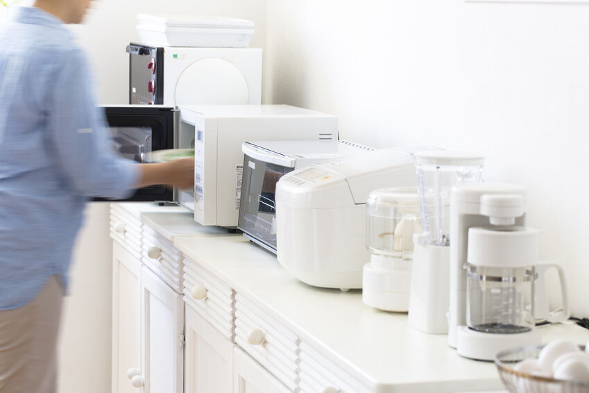 Top Kitchen Appliance Brands EBay - Top ten kitchen appliances