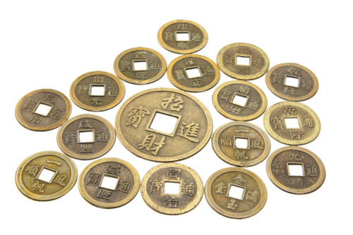 Ancient Chinese Coins Buying Guide