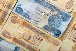 Your Guide to Collecting Iraqi Dinar