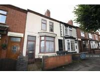 3 bedroom house in Arbury Road, Nuneaton, CV10 (3 bed)