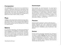 English <-> Bulgarian Translator Available