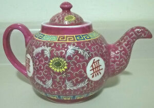 Vintage Chinese Famille Rose Porcelain Red Teapot
