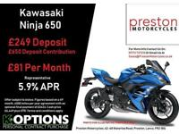 2018 KAWASAKI NINJA 650 KRT.650 DEPOSIT CONTRIBUTION ON PCP TILL 15TH SEP 18.
