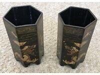 Pair Of 20th Century Japanese Brush Pots
