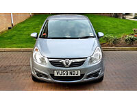 VAUXHALL CORSA LIFE 1.2 5 DOOR HATCHBACK MOT LOW TAX AND INSURANCE PX