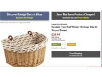 Wicker basket for sale brand new