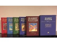 First series collectible Harry Potter books