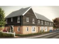 2 bedroom house in Plot 4 End Terrace House- Sheldon Way, Aylesford, ME20 (2 bed)