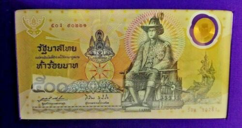Commemorative Thai banknote Celebrating 50 years of King Rama 9  (a.d.1996) rare