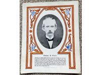 Thomas H Clarke Print and Book