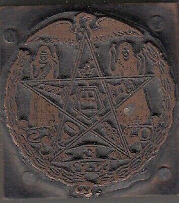Vintage Wood Metal Printing Print Block Stamp Star Masonic Oes N.y.
