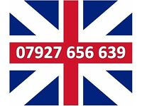GOLD MOBILE TELEPHONE NUMBERS - LONDON TREND SETTERS