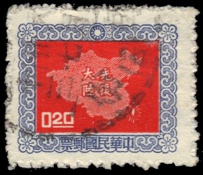China Taiwan 1179  Mi278    Recovery Of The Mainland  1957 Print   Pa76560