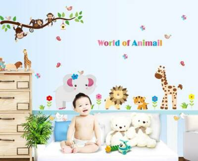 Animal World Kids Room Wall Decals Removable