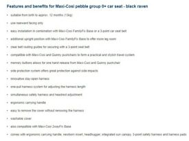 Maxi Cosi Pebble Car seat (0-12 Months)