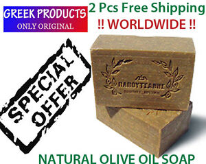GREEK-TRADITIONAL-PURE-GREEN-OLIVE-OIL-SOAP-2-Pcs-PAPOUTSANIS-SAVON-ORGANIC