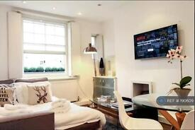 1 bedroom flat in Aldwych Buildings, London, WC2B (1 bed)