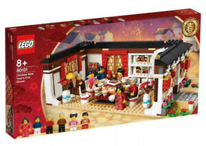 LEGO 80101 CHINESE NEW YEARS FAMILY DINNER 2019 ASIA EXCLUSIVE