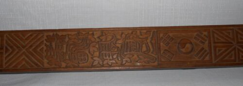 Antique~Fine Art~Carved Wooden RICE CAKE MOLD PRESS~Oriental Asian Symbols