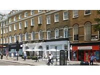 ► ► Marylebone ◄ ◄ exclusive SERVICED OFFICES, great business adress