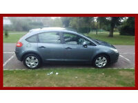 2006 Citroen C4 1.6 i 16v SX 5dr -- Nice shiny grey colour in fashion --- alternate4 toyota corolla