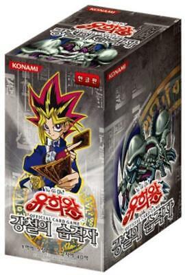 Yugioh cards Metal Raiders Booster Box 40 Pack / Korean Version