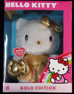 Hello Kitty Gold Edition Rare Brand New Unopened and Sealed