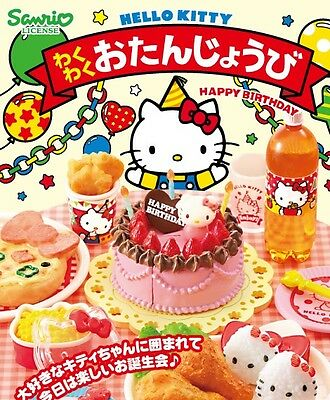 Hello Kitty Party Food (Re-Ment Sanrio Hello Kitty Happy Birthday Party Cake Game Pizza Food Set of)