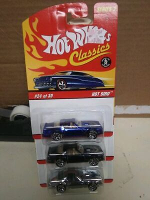 Hot Wheels Hot Bird Classics Series 2 RARE Lot (3)